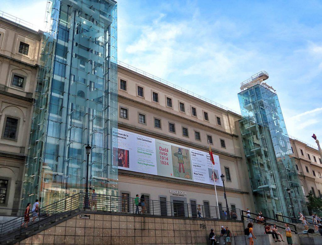 Qué ver en Madrid: Museo Reino Sofía
