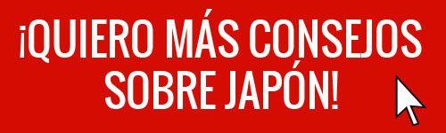 BOTON GRUPO FB JAPON