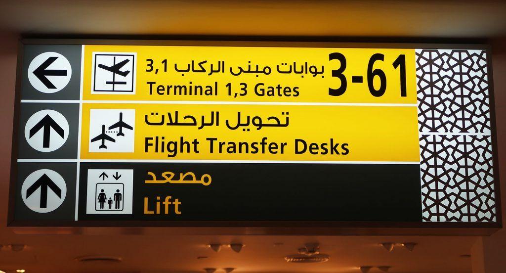 Aeropuerto Abu Dhabi