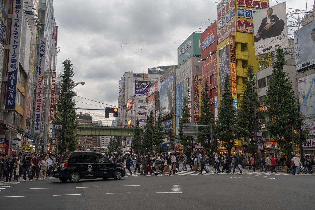 Barrios de Tokio: Akihabara