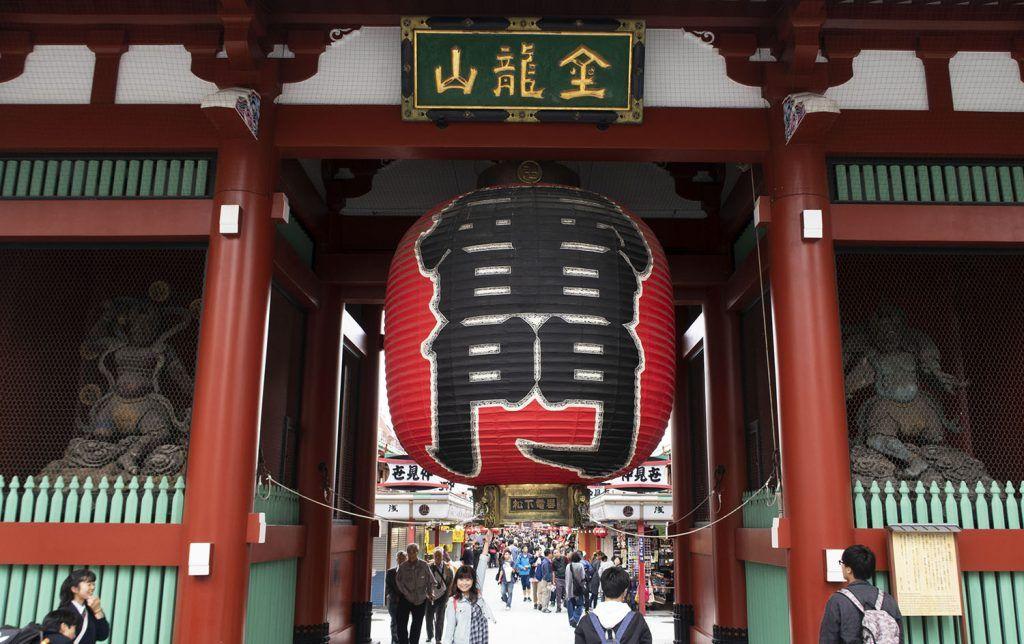 Barrios de Tokio: Asakusa