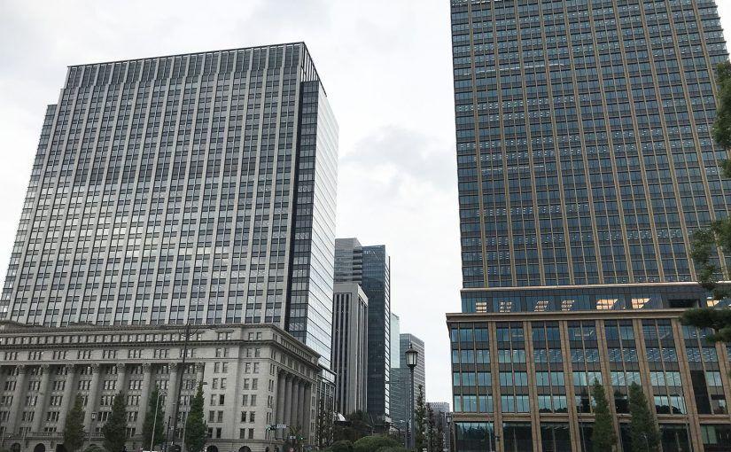 Qué ver en Tokio: Ginza