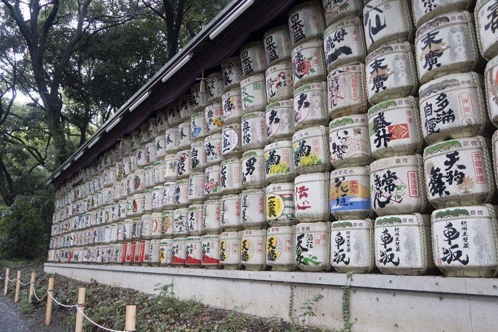 Barrios de Tokio: Harajuku