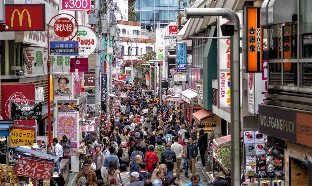 Guía de Japón: Harajuku - preparar un viaje a Japón