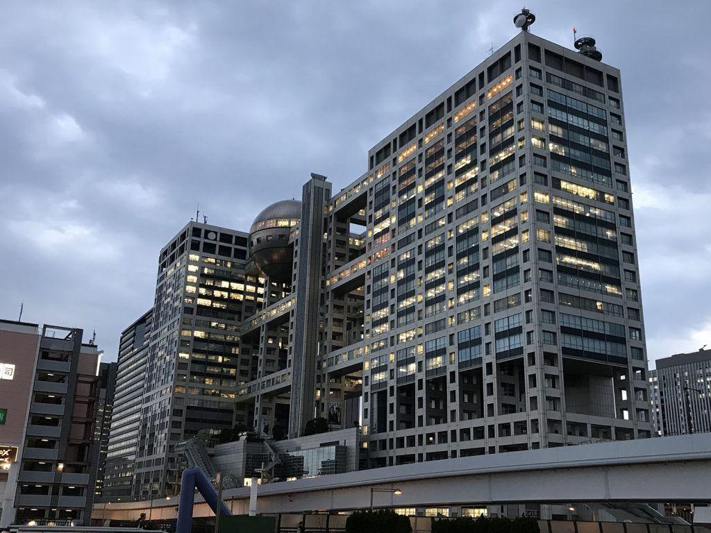 Barrios de Tokio: Odaiba