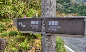 40 curiosidades de Japón que SEGURO que no sabías