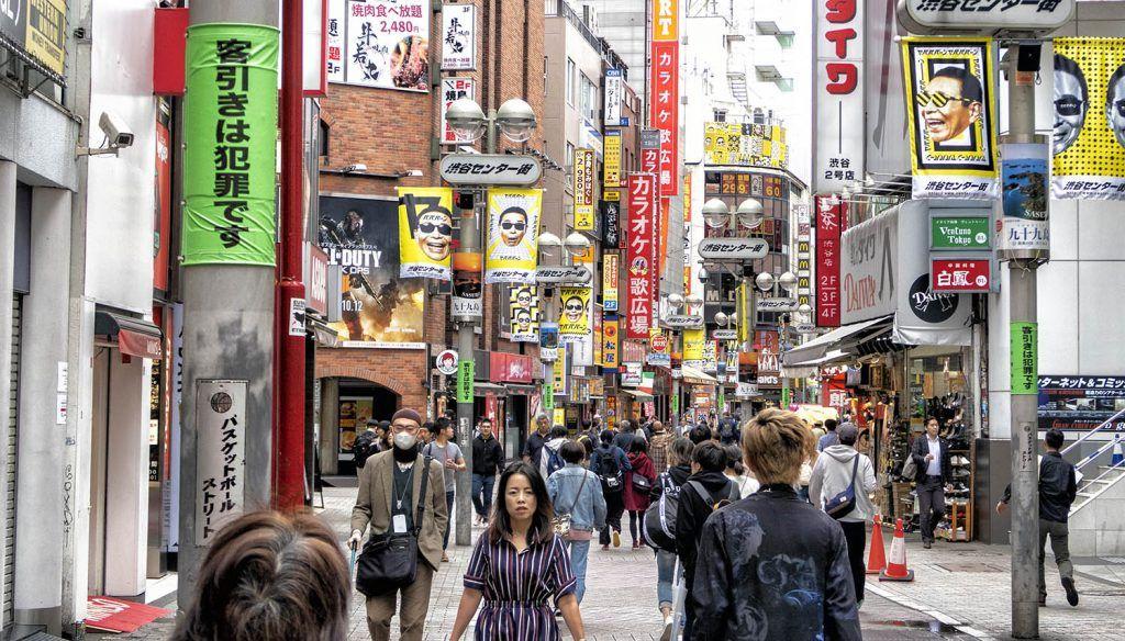 Guía de Japón: Shibuya