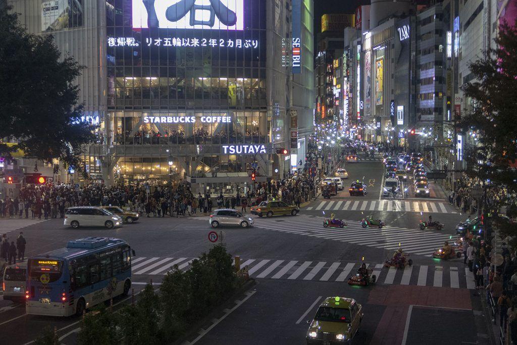 Barrios de Tokio: Shibuya