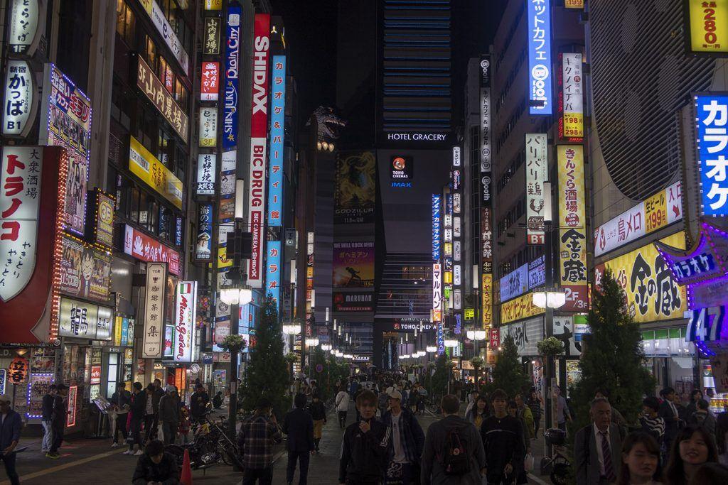 Barrios de Tokio: Shinjuku
