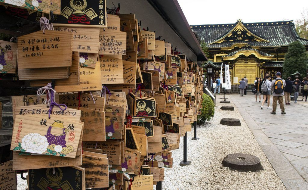 Qué ver en Tokio: Ueno - consejos para viajar a Japón