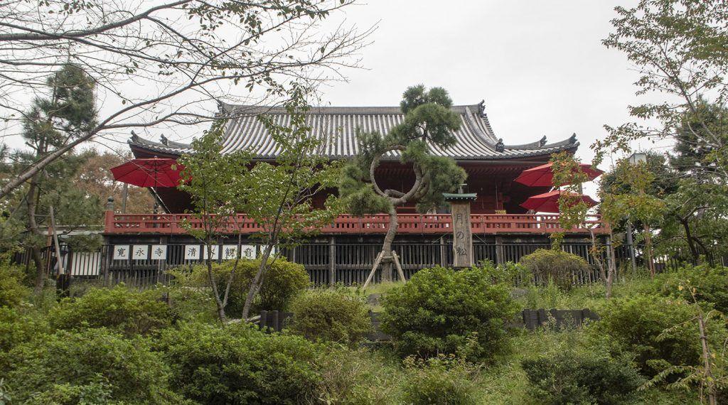 Barrios de Tokio: Ueno