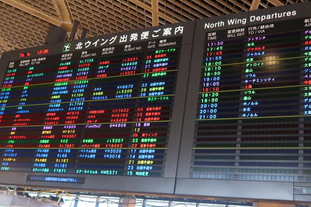 vuelos baratos a Japón - conseguir vuelos baratos