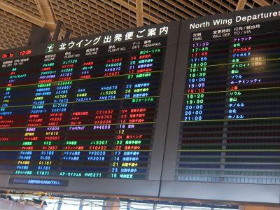 ¿Cómo encontrar vuelos baratos a Japón?