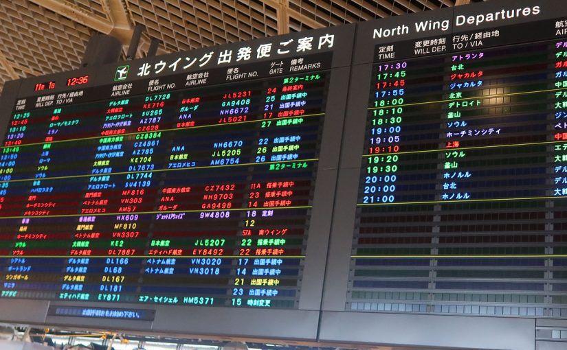 vuelos baratos a Japón - conseguir vuelos baratos - cuánto cuesta un viaje a Japón - preparar un viaje a Japón
