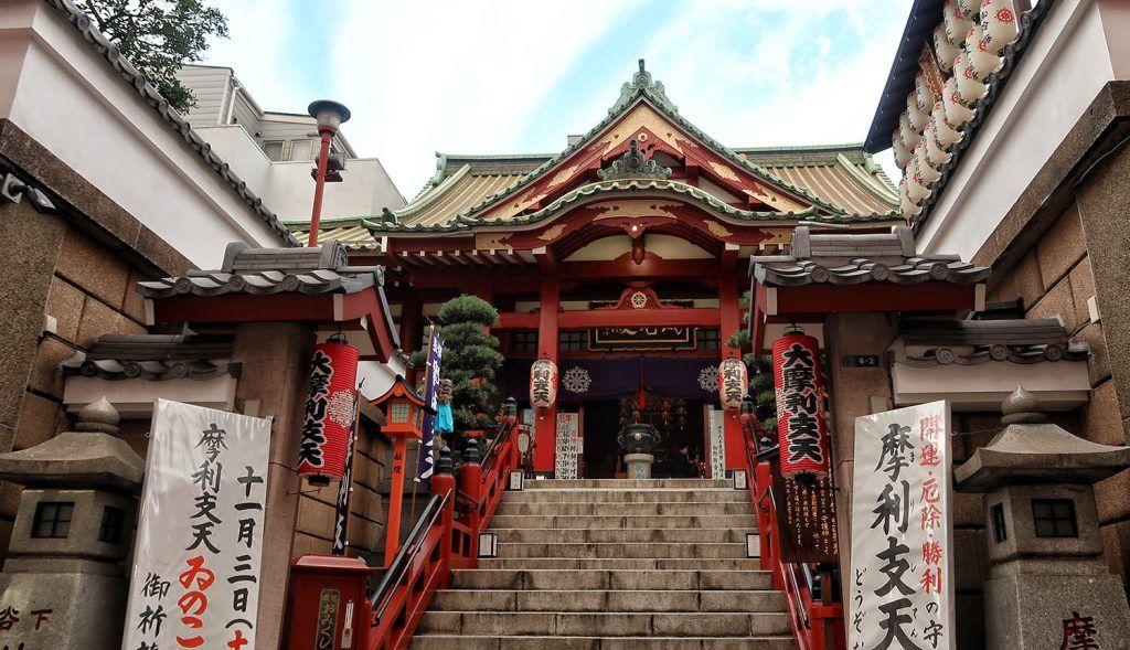 Que ver y hacer en Ueno: Marishiten Tokudaiji