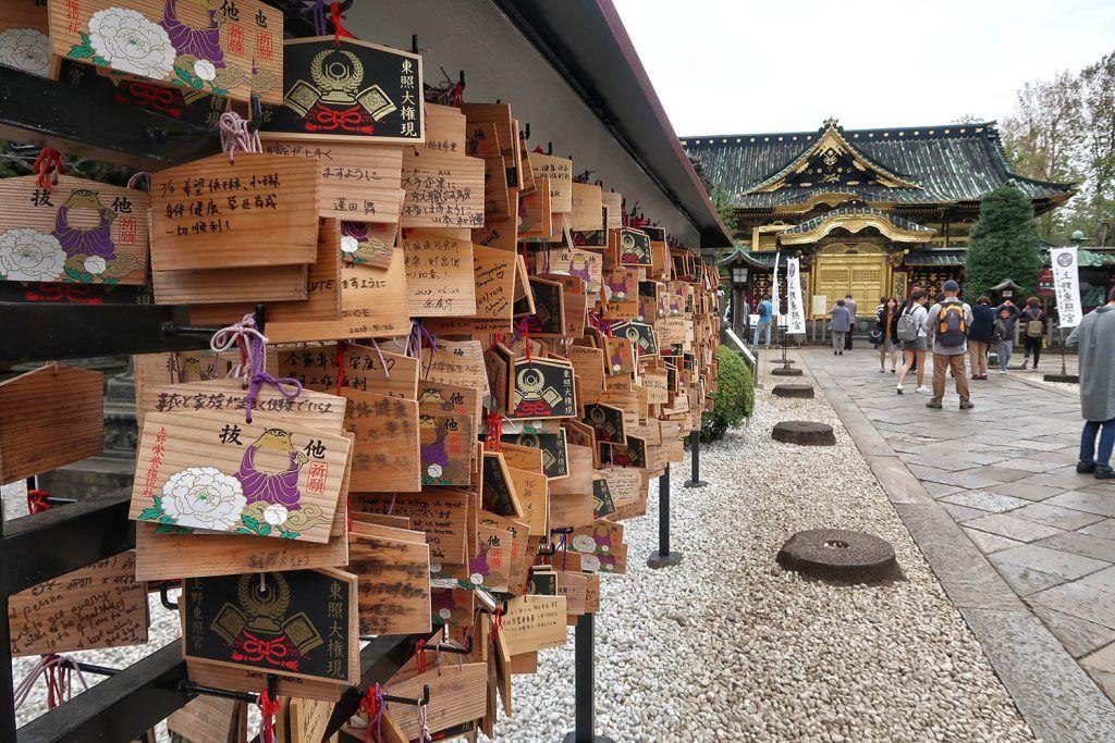 Que ver y hacer en Ueno: Santuario Tosho-gu