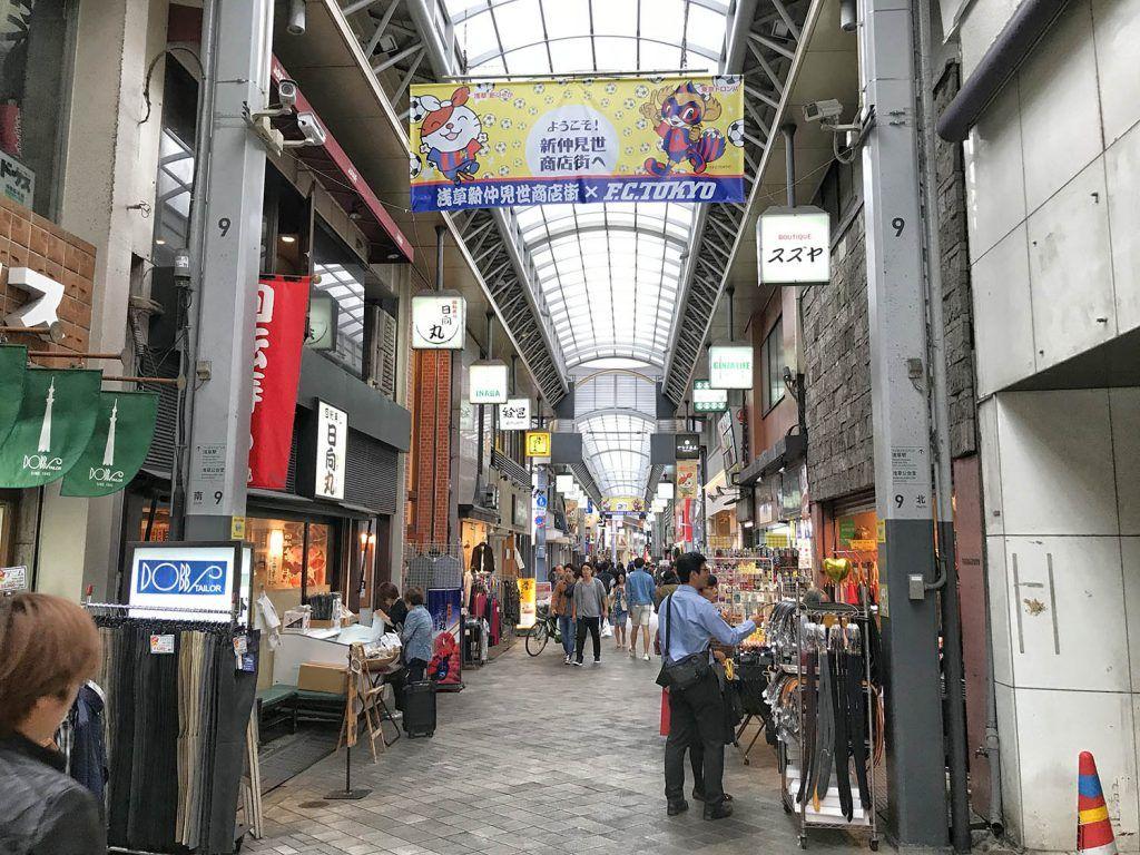 Qué ver en Asakusa: Shin-Nakamise