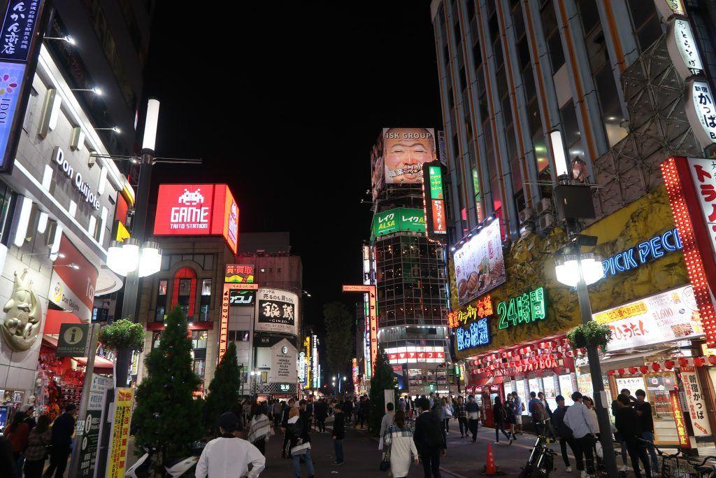 Qué ver en Shinjuku: Alrededores de Yasukuni-Dori