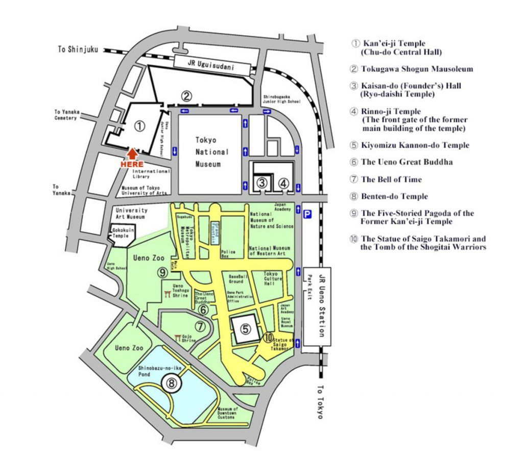 Que ver y hacer en Ueno: Templo de Kaneiji