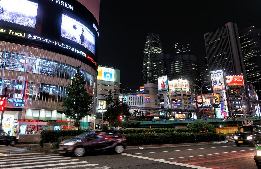 Qué ver en Shinjuku: Yasukuni-Dori