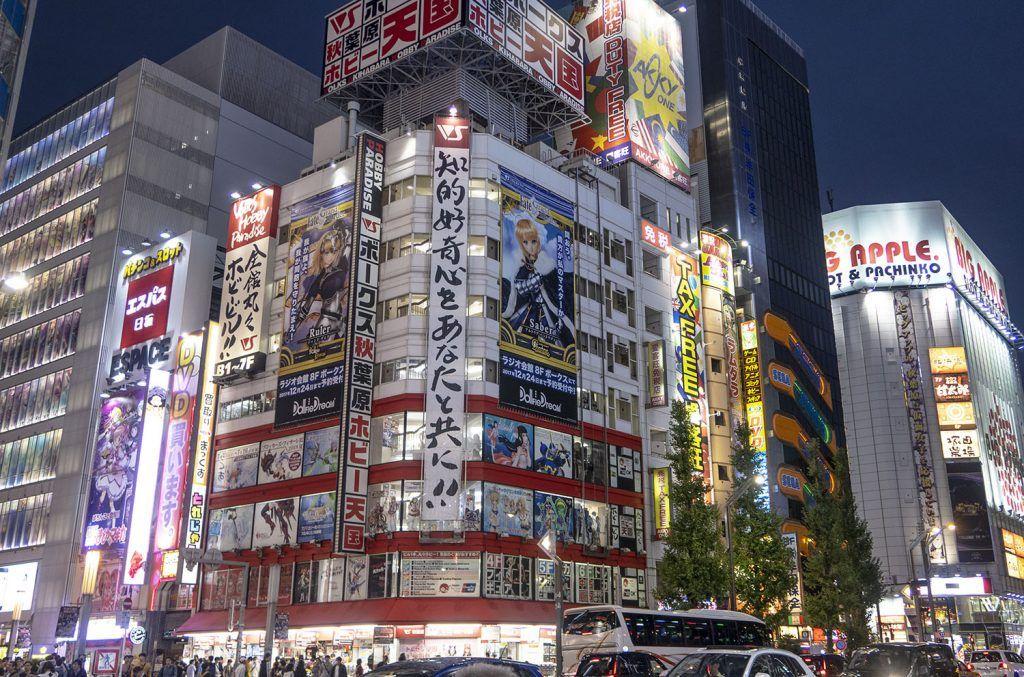 Qué ver y hacer en Akihabara: Chuo Dori