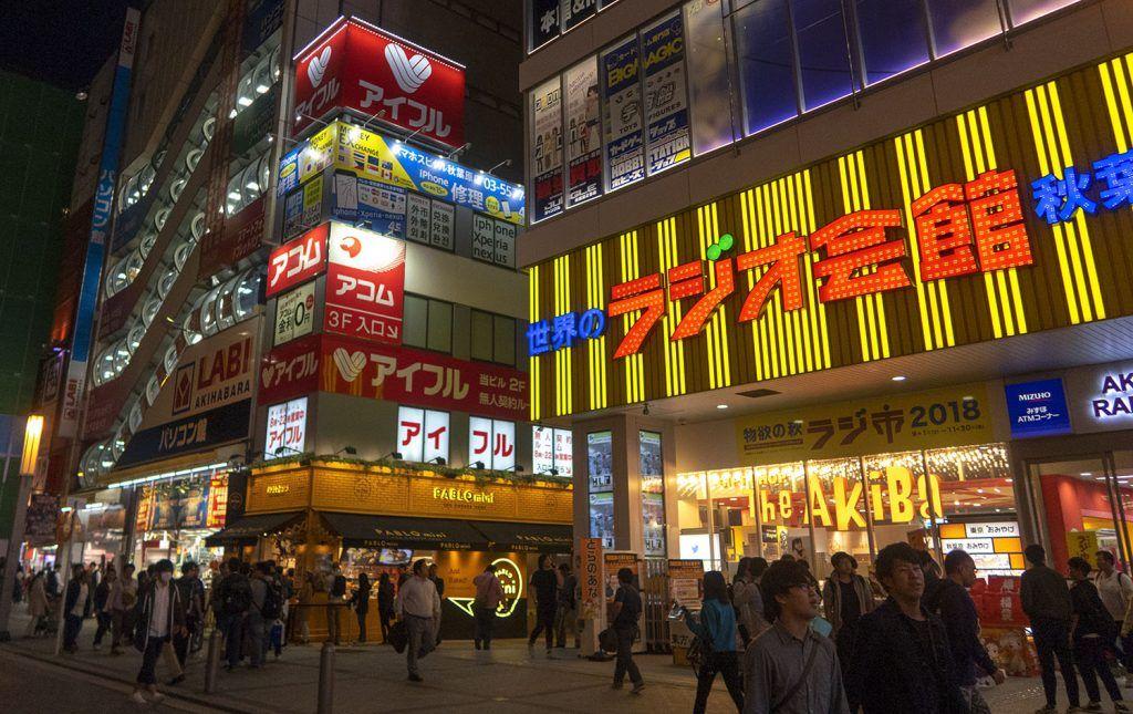 Qué ver y hacer en Akihabara: Chuo Dori - imprescindibles en Tokio