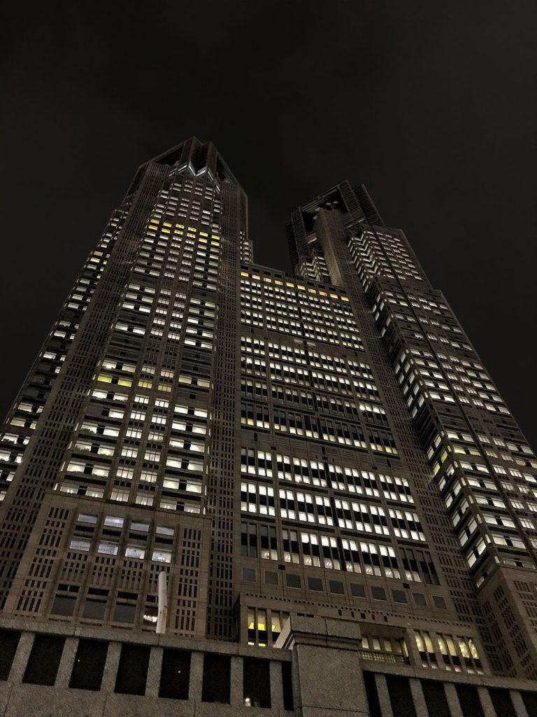 Qué ver en Shinjuku: Tocho