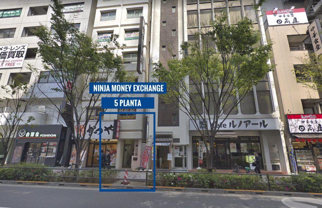 Qué ver y hacer en Akihabara: Ninja Money Express