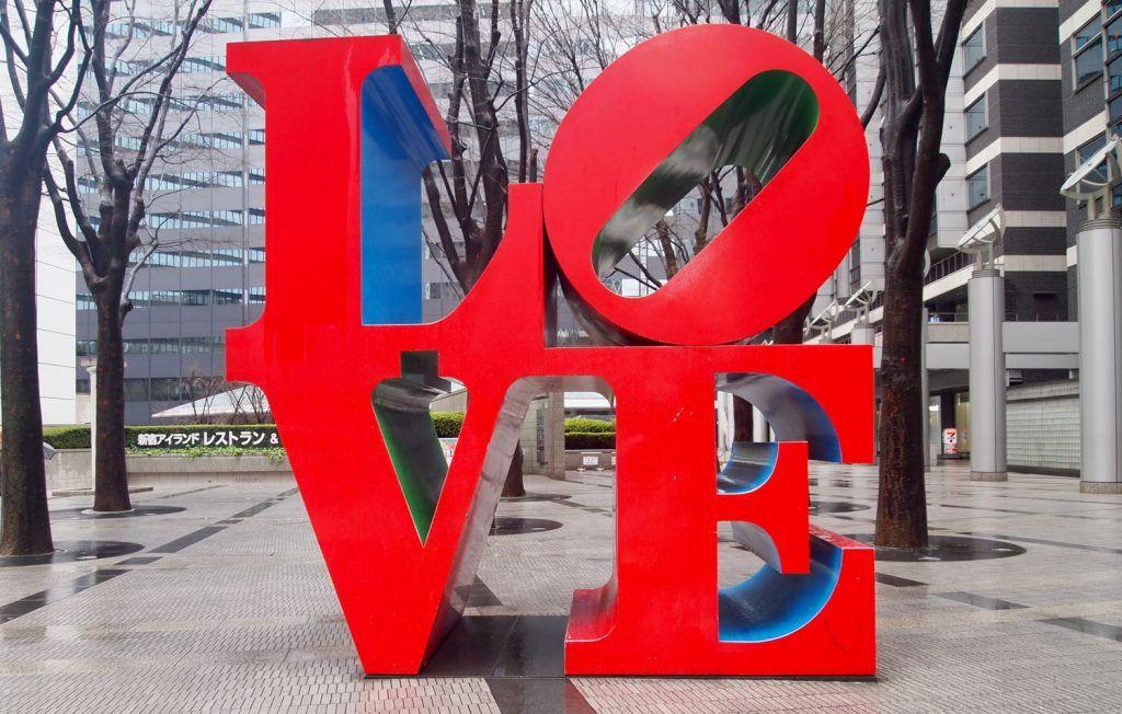 Qué ver en Shinjuku: LOVE