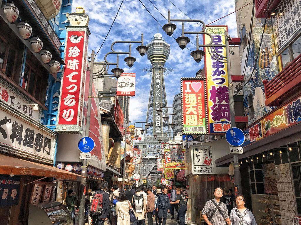 Mapa de Japón: Osaka
