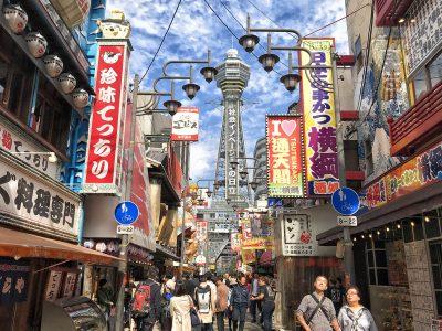 Qué ver en Osaka en dos días [GUÍA + ITINERARIO + VÍDEO]