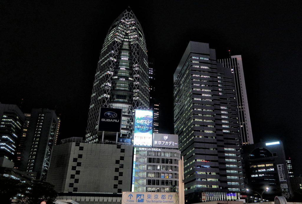 Qué ver en Shinjuku: Nishi Shinjuku
