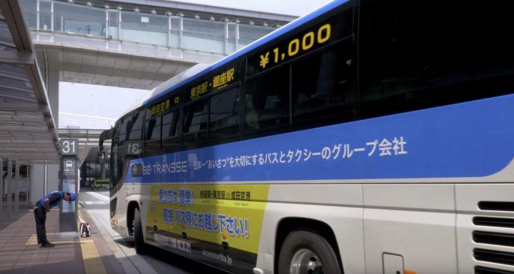 Cómo ir del aeropuerto de Tokio al centro de la ciudad: Access Narita