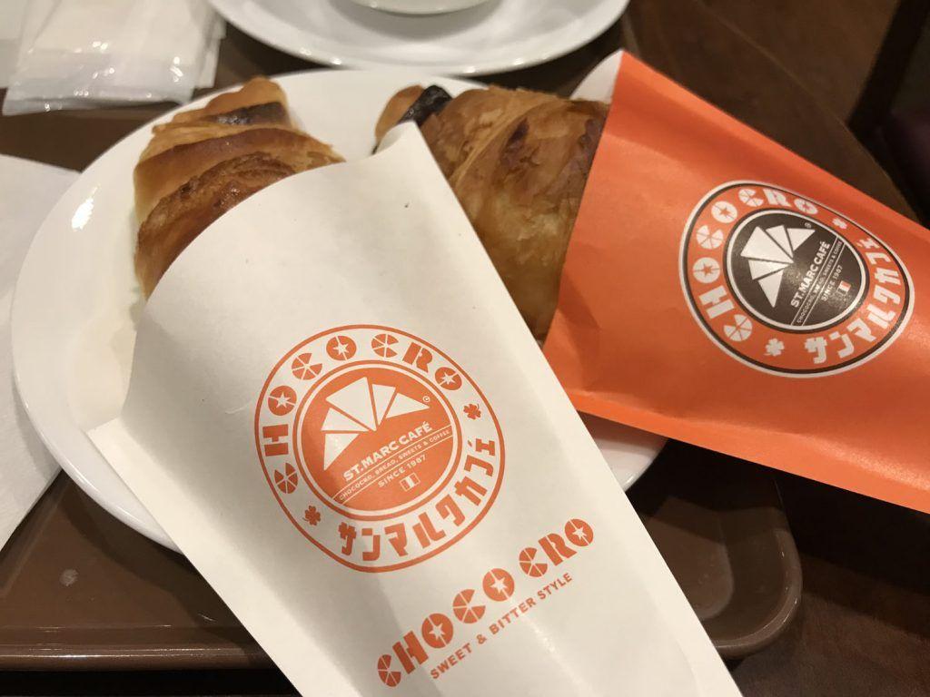 Dónde comer en Tokio: Choco Cro