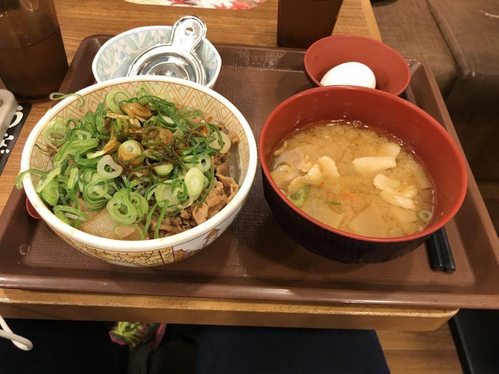 Comida en Sukiya