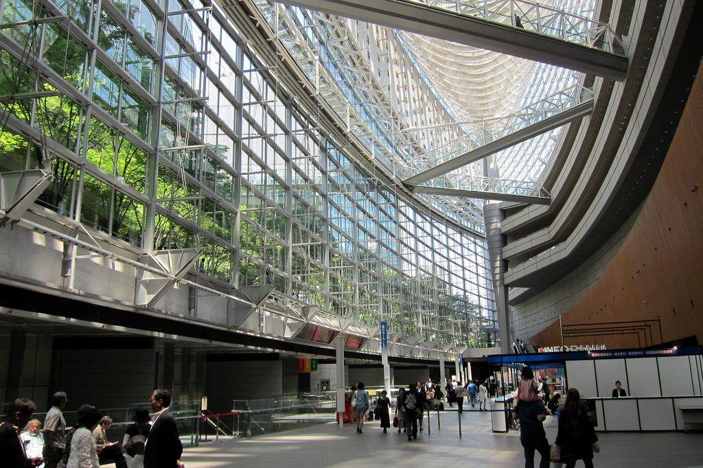 Qué ver y hacer en Chiyoda: Foro Internacional de Tokio