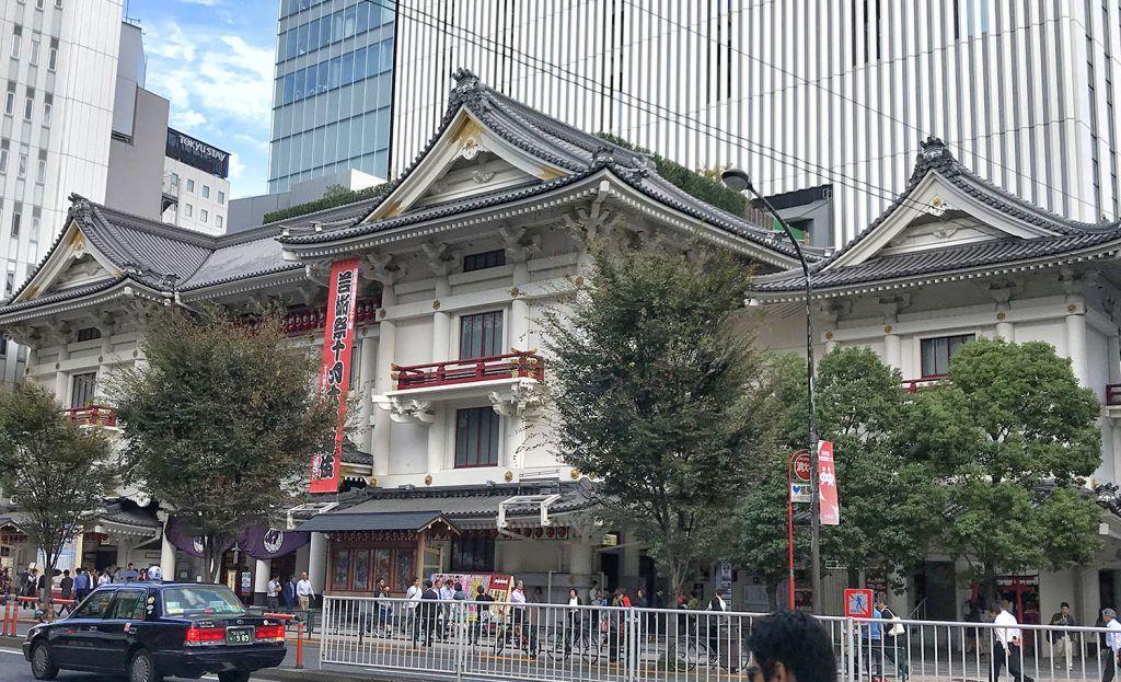 Qué ver y hacer en Ginza: Teatro Kabukiza