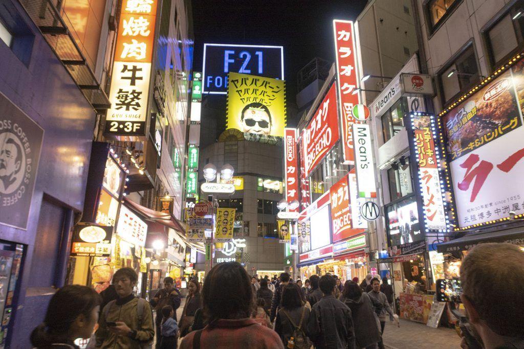Qué ver y hacer en Shibuya: Tiendas en Shibuya
