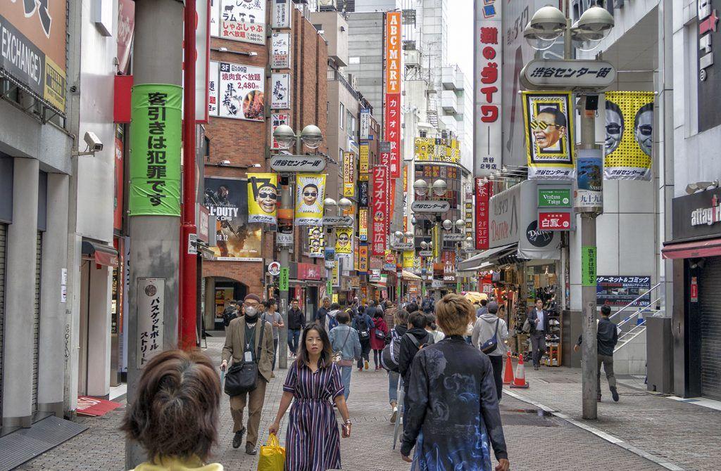 Qué ver y hacer en Shibuya: Paseando por Shibuya