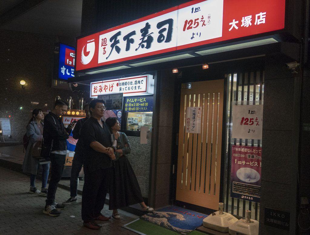 Dónde comer en Tokio: Tenka sushi Otsuka