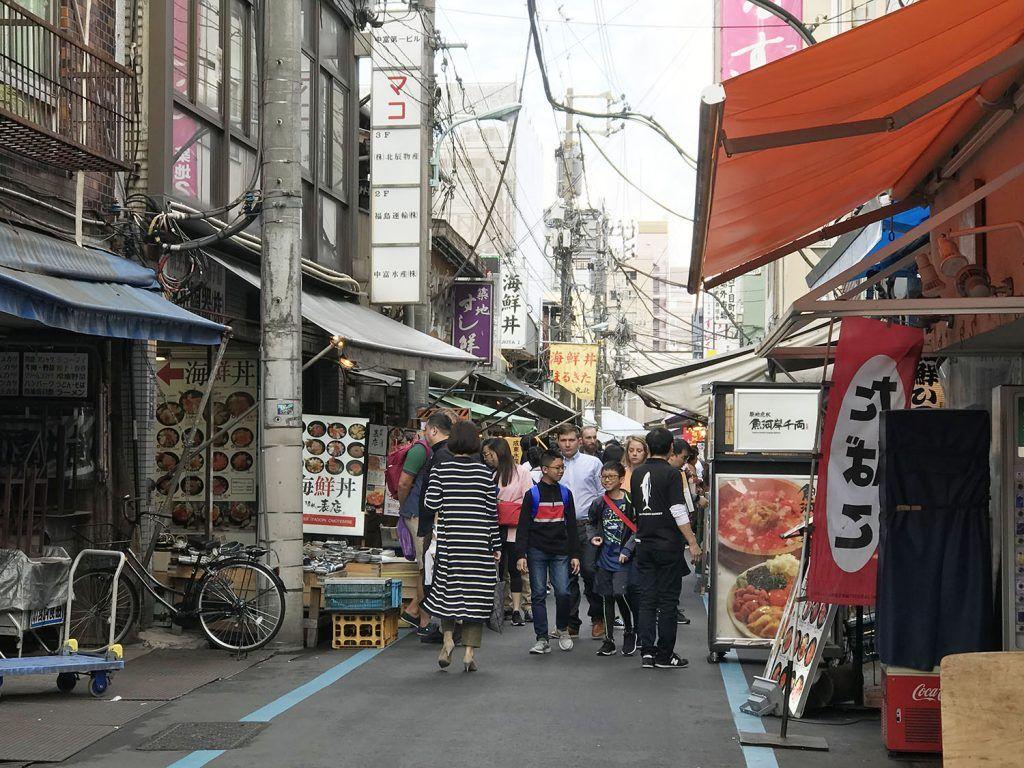 Qué ver y hacer en Chuo: Tsukiji Fish Market