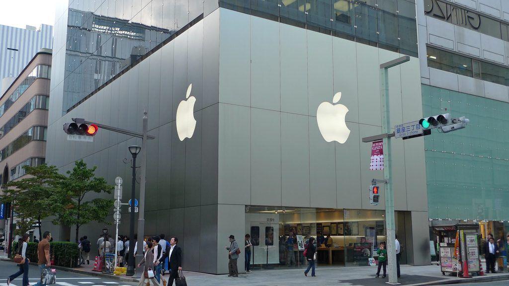 Qué ver y hacer en Ginza: Apple Store