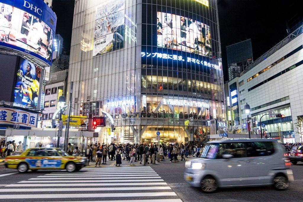 Qué ver y hacer en Shibuya: Paseando por Shibuya - imprescindibles en Tokio