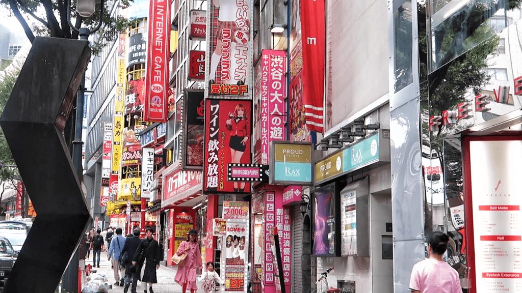 Qué ver y hacer en Shibuya: Colina de los Love Hotel
