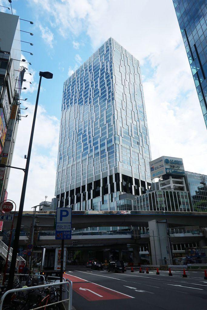 Qué ver y hacer en Shibuya: Rascacielos en Shibuya