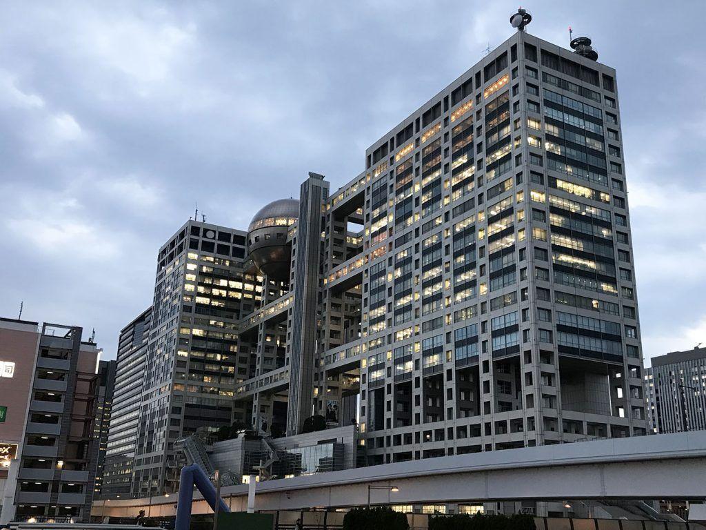 Qué ver y hacer en Odaiba: Edificio de Fuji TV - Miradores de Tokio