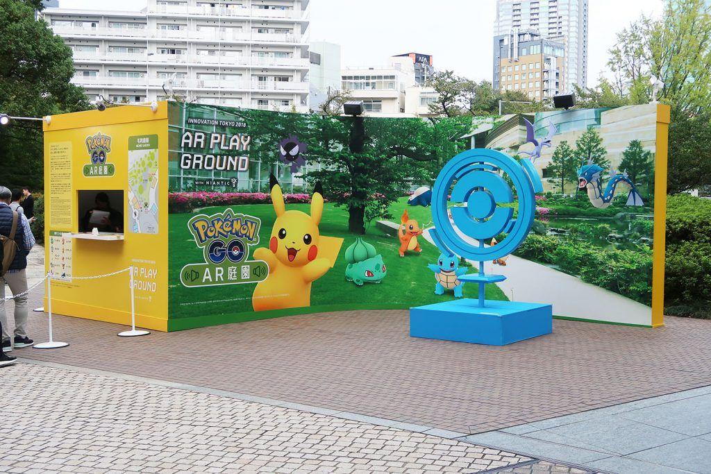 Qué ver y hacer en Roppongi: Mori Garden