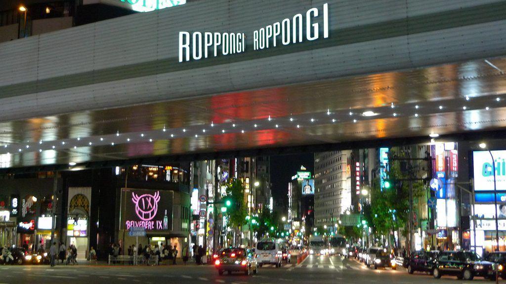 Qué ver y hacer en Roppongi: Roppongi Crossing