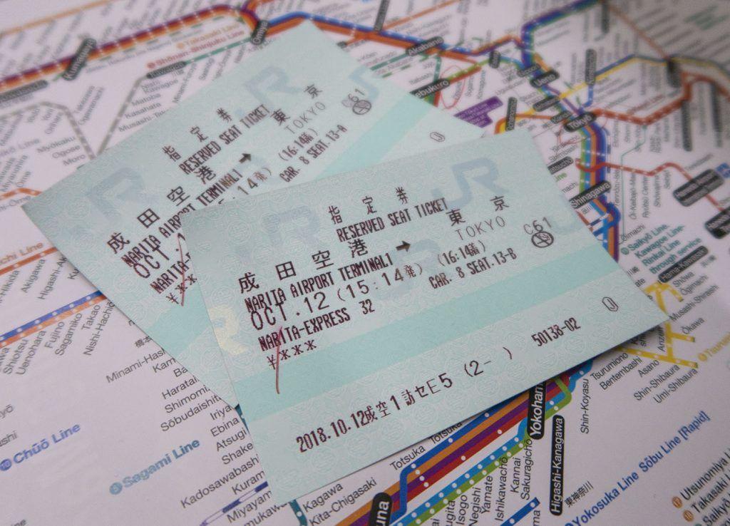 Cómo ir del aeropuerto de Tokio al centro de la ciudad - Transporte en Japón