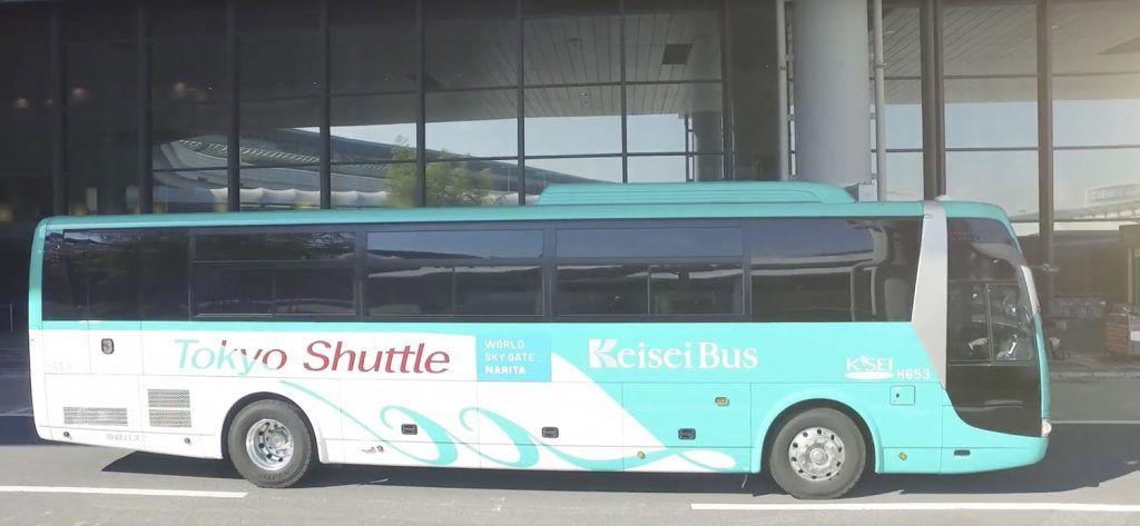 Cómo ir del aeropuerto de Tokio al centro de la ciudad: Tokyo Shuttle